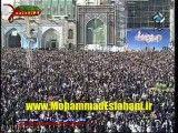دعای تحویل سال با صدای محمد اصفهانی - 91