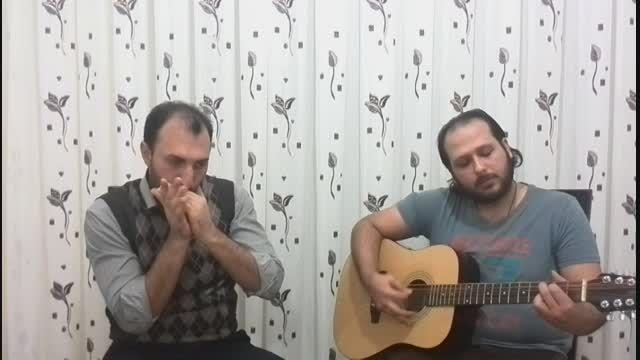 سازدهنی اسماعیل نعیم زاده و محمد حسینی