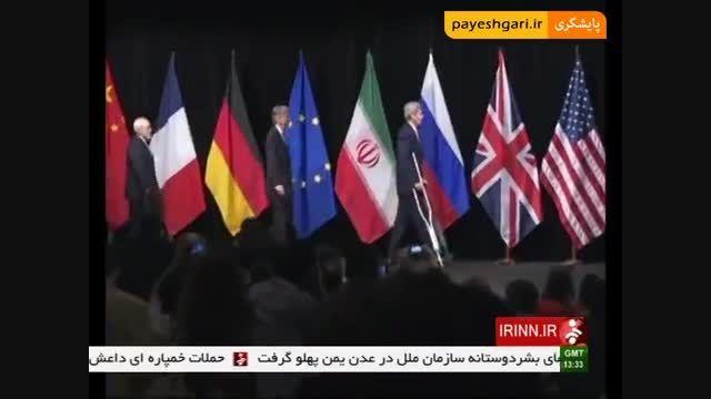 سفر دومین هیئت بزرگ تجاری آلمان به ایران، پاییز امسال