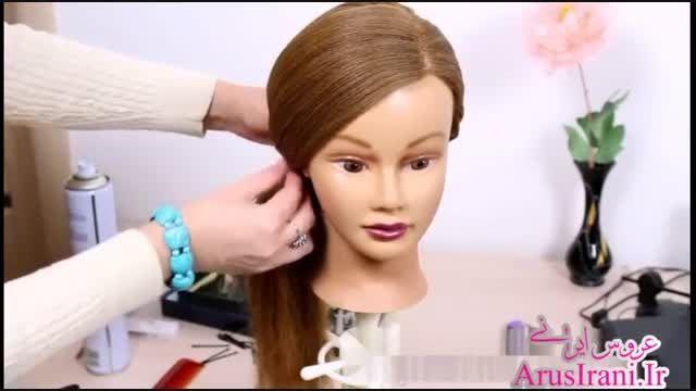 آموزش کامل مدل مو 13 - مدل موی عاشقانه برای موهای بلند