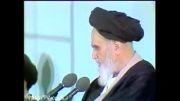 سخنرانی امام خمینی ره به مناسبت عید غدیر