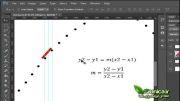 محاسبه شیب منحنی در نرم افزار متلب - 2 - یونیکا