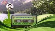 شیخ ضیایی - نماز اولین شرط قبولی عبادت ها ...
