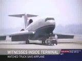 فرود اضطراری هواپیما روی نیسان
