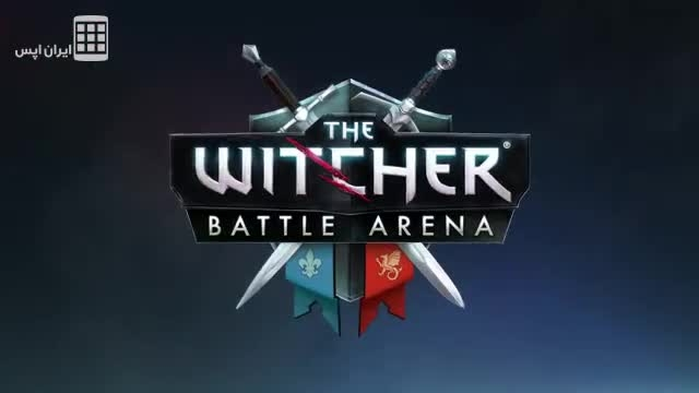 میدان نبرد (بازی ویچر) - The Witcher Battle Arena