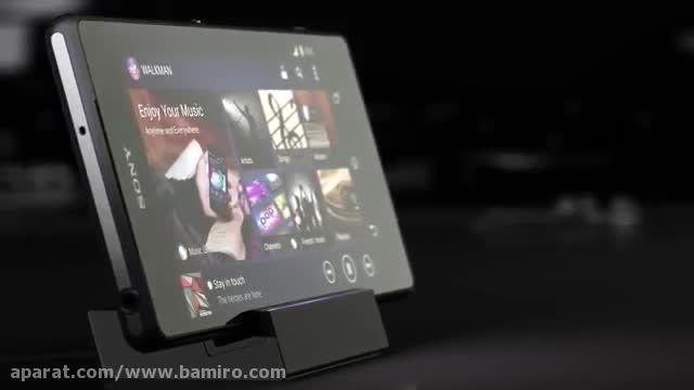 فیلم معرفی Sony Xperia z2  از بامیرو