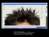آموزش جدا کردن موی سر از زمینه