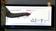 آموزش نکات پایه ای درس ریاضیات کنکور توسط سعید جلالی(1)