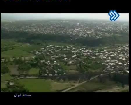 مستند دیدنی اردبیل 1، آذربایجان زیبا ایران زیبا Ardabil