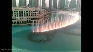 ابشار زیبا واقع شده در بزرگ ترین برج جهان (دبی)