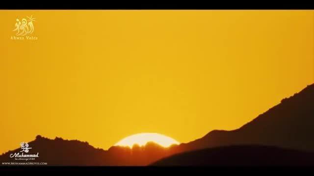 نمای آغازین فیلم سینمایی محمدرسول الله | مجید مجیدی