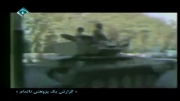 دلایل سقوط رژیم شاهنشاهی