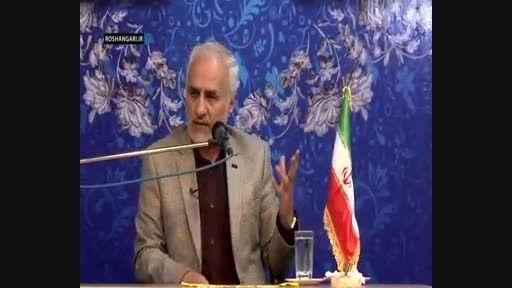 سخنان مهم دکتر حسن عباسی در روز ملی مقاومت قسمت دوم