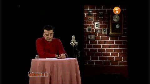متن خوانی سپند امیر سلیمانی و لالایی با صدای محمد نوری