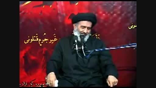 توجه امام حسین علیه السلام به شیعیان در شب اول قبر