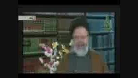 فضائل ام المومنین حضرت خدیجه سلام الله علیها (5)