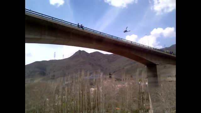 بانجی و پرش با طناب در ایران،پل بیلغان،قسمت دوم