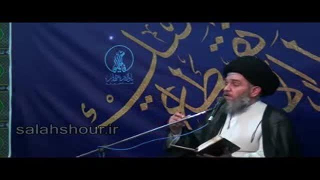حجت الاسلام مومنی-اعمال و مستحبات ماه مبارک رمضان