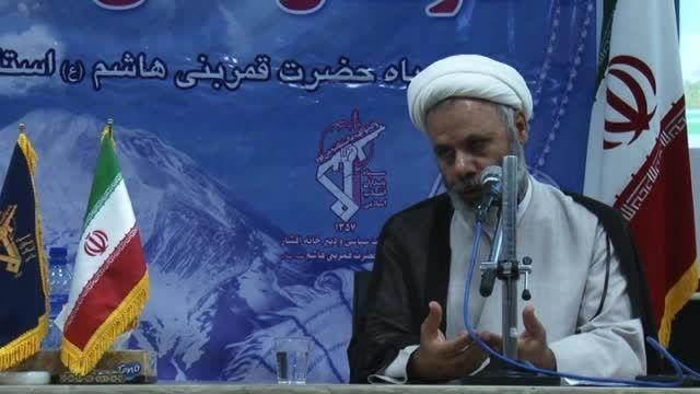 حجت الاسلام والمسلمین عابدی  همایش بصیرتی هادیان سیاسی3