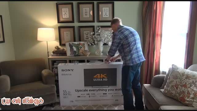 تلویزیون اندرویدی سونی مدل 55x8500c فروشگاه بانه بین