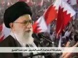 انقلاب اسلامی بحرین