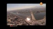نماهنگ در اصفهان بمانید با صدای علیرضا افتخاری