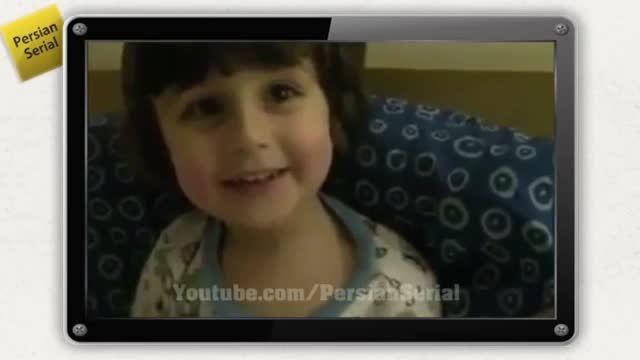 فارسی حرف زدن یه دختر ایرانی انگلیسی زبان