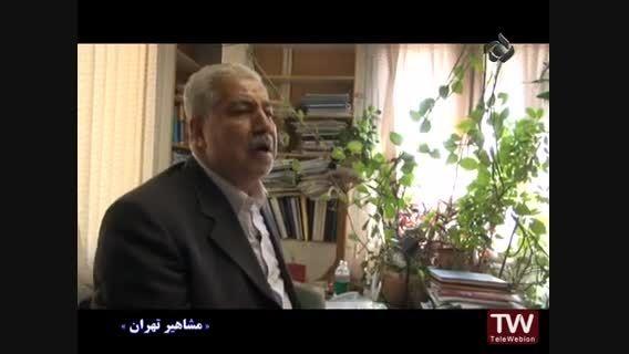 زندگی نامه دکتر محمدرضا هاشمی گلپایگانی