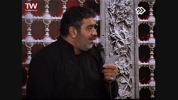 حاج حسن خلج - حسین بلند بلند میگوید