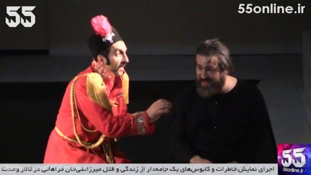 اجرای تئاتر به کارگردانی «علی رفیعی» روی 4500 لیتر آب