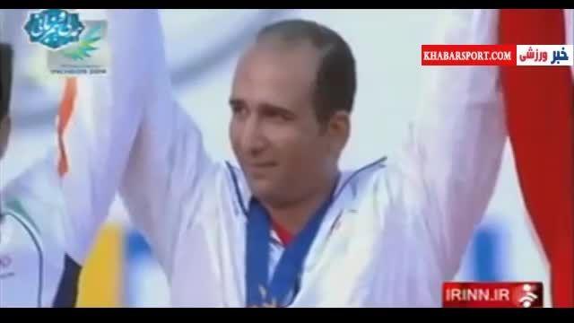 رویدادهای مهم ورزش ایران در مهر ۱۳۹۳