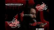 جواد مقدم - سید شبابی تو اربابی