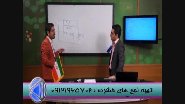 حل تست های فیزیک با مدرس تکنیکی مهندس مسعودی2