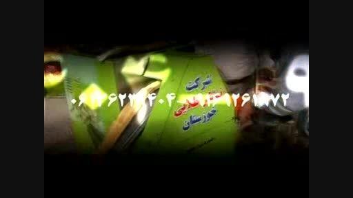 کلیپ دستگاه آبمیوه گیری شرکت نیشکر طلایی خوزستان