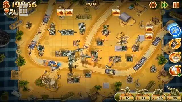 دفاع اسباب بازی 2  - Toy Defense 2 FREE ‒ strategy