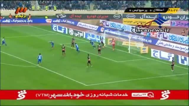 گل اول استقلال به پرسپولیس ( جابر انصاری )