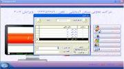 نرم افزار تعاونی مسکن و کایا- نصب فایلهای کتابخانه ای