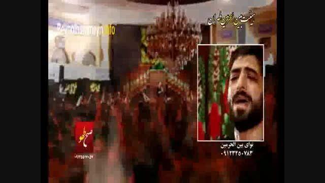 سید مجید بنی فاطمه - شب دوم فاطمیه دوم 1394 | شور