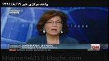 پاسخ جنگنده های ایرانی به تجاوز پهپاد آمریکایی در خلیج فارس