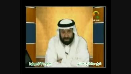شیخ عبدالفتاح خدمتی_حكم اجازه همسر در همه شئونات زندگی