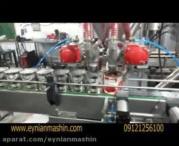 پرکن مایعات غلیظ - عینیان ماشین 09121256100