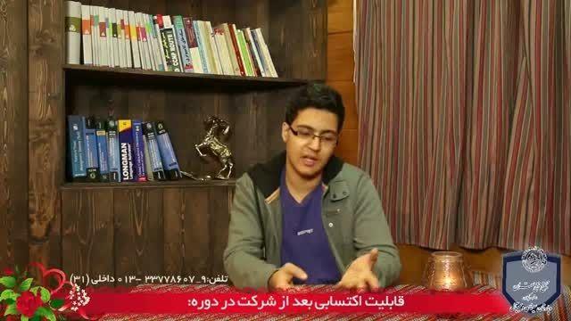 شماره ۱۹- بخش ۲: مصاحبه با احمدرضاملاپور قسمت ۲/۳