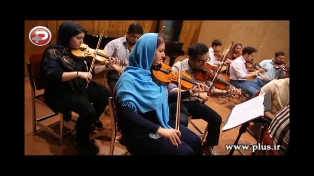 چکاوک و خاطره انگیزترین ترانه های ایرانی در تالار وحدت