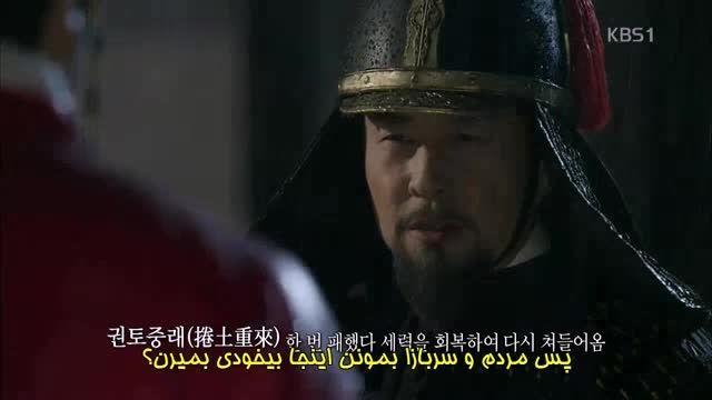 سریال جینگ بی روک محصول 2015 KBS1 از پارسیان فیلم