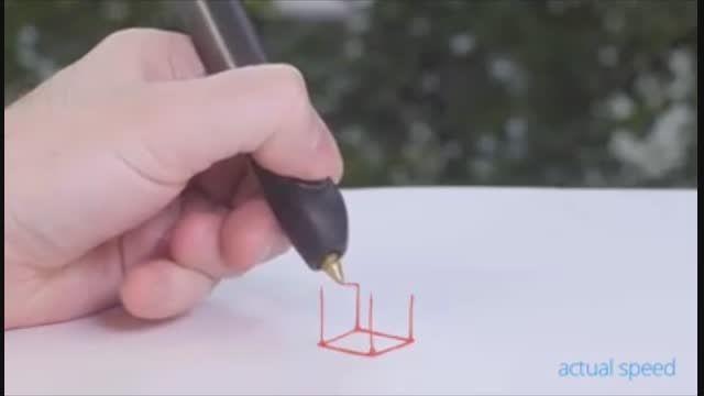 نقاشی سه بعدی توسط قلم پیشرفته
