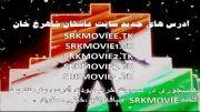 آدرس های جدید سایت عاشقان شاهرخ خان