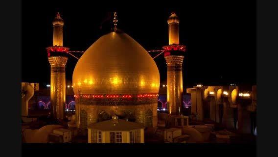 نماهنگ بسیار زیبا از شهید حسین همدانی