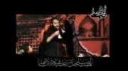 هلالی:میمرم یه روز میشم شهادتت / میسوزم فقط میگم حسین حسین