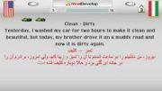 آموزش سریع لغات پرکاربرد زبان  به روش تصویری