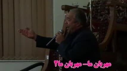 مداحی اقای سید سلیم موسویان در مهربان